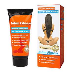 """Гель для тренировки мышц влагалища """"Intim fitness"""" интимный фитнес  для женщин 50гр"""
