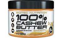 100% Cashew Butter – масло из орехов кешью от Scitec Nutrition