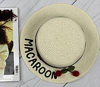 Женская модная соломенная шляпа (3 цвета), фото 1
