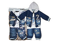 Костюм детский джинсовый тройка для мальчика. Есмикс 1665, фото 1