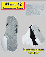 """Мужские следы  -""""adidas"""""""