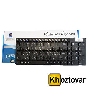 Клавиатура К-900 Multimedia Keyboard