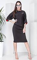 Стильный женский костюм с юбкой
