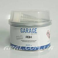 GARAGE FEIN Доводочная (финишная) шпатлевка (500 г)