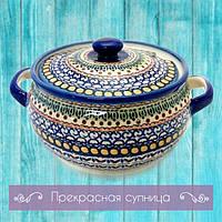 Супница - традиции, современность и... удовольствие!