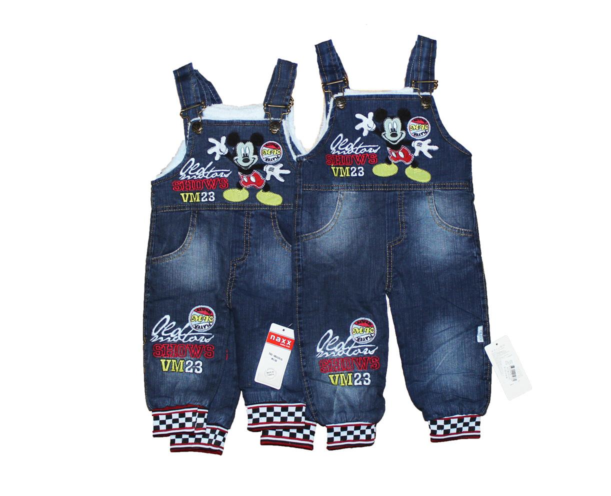 Комбинезон детский джинсовый для мальчика на махровой подкладке. №1438