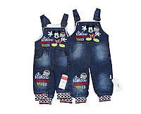 Комбинезон детский джинсовый для мальчика на махровой подкладке. №1438, фото 1