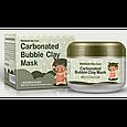 Очищающая кислородная (карбонатная) маска Bioaqua, фото 2