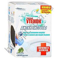 Диски чистоты для унитаза Туалетный Утенок Эвкалипт 6 шт