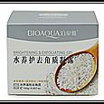 Гель-эксфолиант BioAqua с рисовым экстрактом и фруктовыми кислотами, фото 3