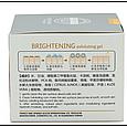 Гель-эксфолиант BioAqua с рисовым экстрактом и фруктовыми кислотами, фото 4