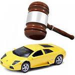 Юридическая помощь при ДТП. Адвокат по ДТП