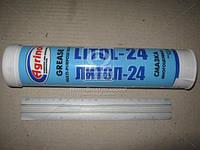 Смазка Литол-24 Агринол (Еврокартуш 0,4л). Литол - 24