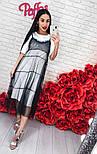 Женское стильное платье-двойка: однотонное платье и шифоновый сарафан (3 цвета), фото 2