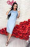 Женское стильное платье-двойка: однотонное платье и шифоновый сарафан (3 цвета), фото 4