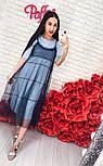 Женское стильное платье-двойка: однотонное платье и шифоновый сарафан (3 цвета), фото 5