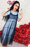 Женское стильное платье-двойка: однотонное платье и шифоновый сарафан (3 цвета), фото 6