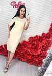 Женское стильное платье-двойка: однотонное платье и шифоновый сарафан (3 цвета), фото 7