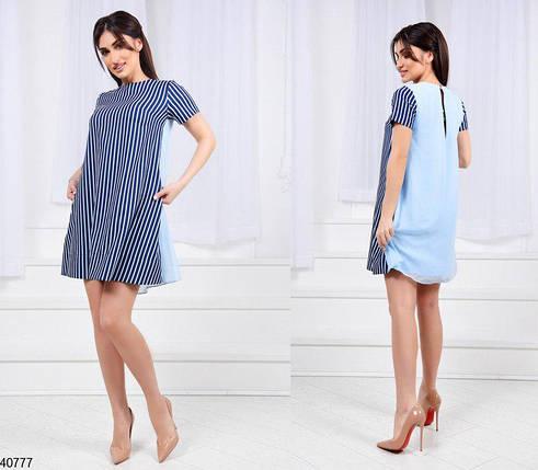Красивое платье короткое свободное короткий рукав полосатое голубое, фото 2