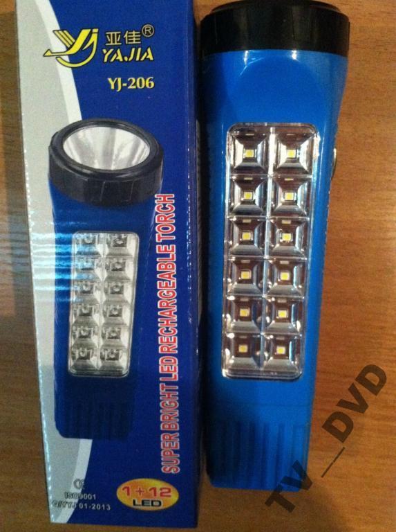 Фонарь лампа  аккумуляторный светильник YJ-206 1 + 12 LED