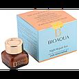 Ночная крем-сыворотка для век BioAqua Night Repair Eye Cream. 20 грамм, фото 2