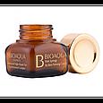Ночная крем-сыворотка для век BioAqua Night Repair Eye Cream. 20 грамм, фото 5