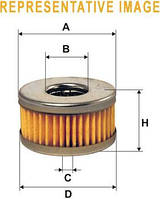 Фильтр топливный газового оборудования BRC /PM999/3 (WIX-Filtron). WF8343