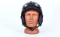Шлем горнолыжный с механизмом регулировки MS-2947-S (ABS, p-p S-51-55, черно-золотой)