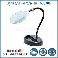 Лупа настольная Magnifier MG15119 90мм, тяжелая устойчивая подставка, гибкий держатель, фото 1
