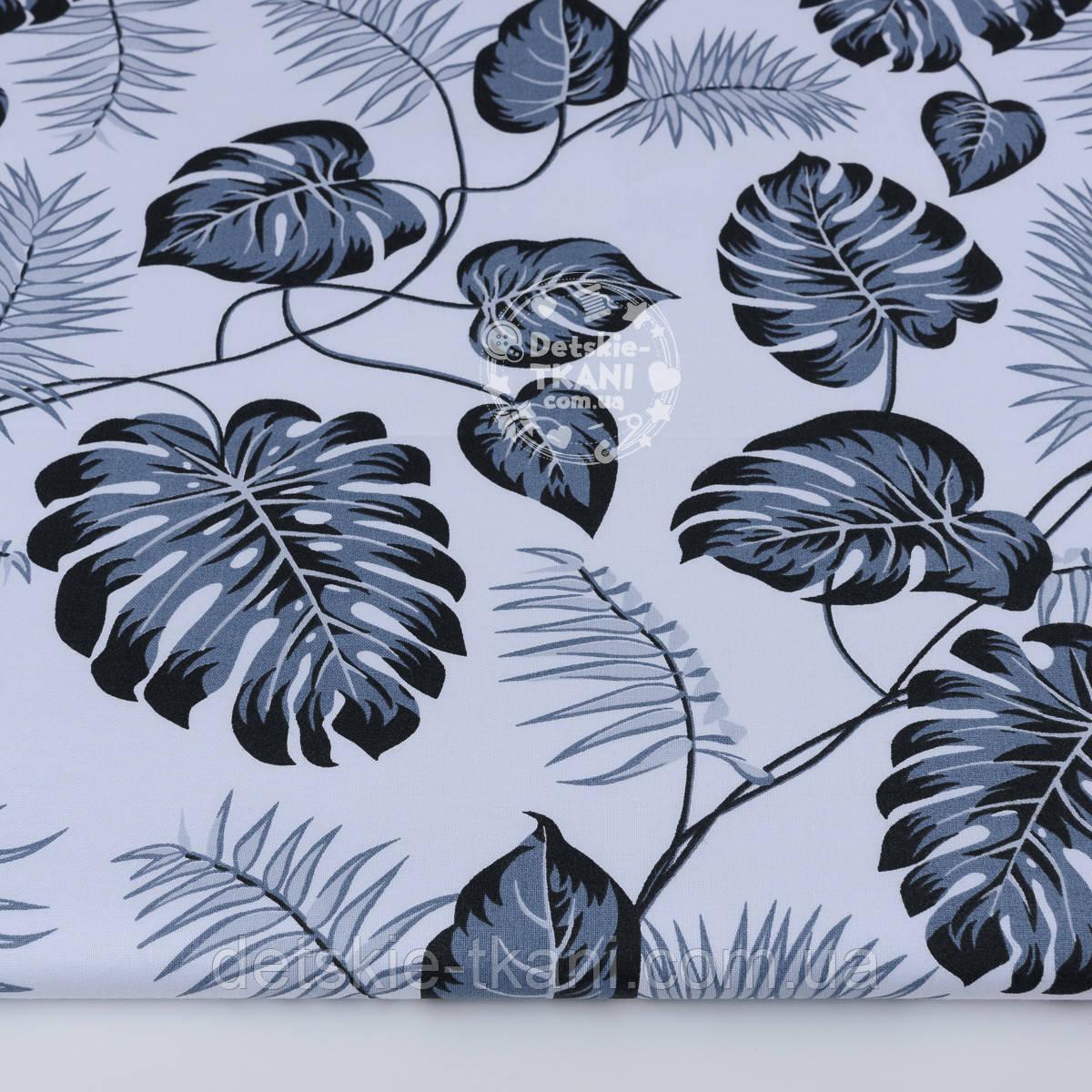 """Ткань хлопковая """"Листья монстеры и пальмы"""" среднего размера серые на белом фоне, №1308"""