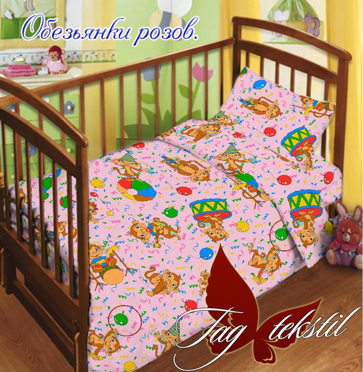 ТМ TAG Детский комплект Обезьянки, простынь на резинке