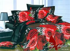 Комплект постельного белья PS-NZ2185