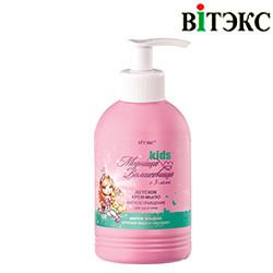 Витэкс - Модница Волшебница Kids 3+ Крем мыло для рук и тела мягкое очищение 300мл