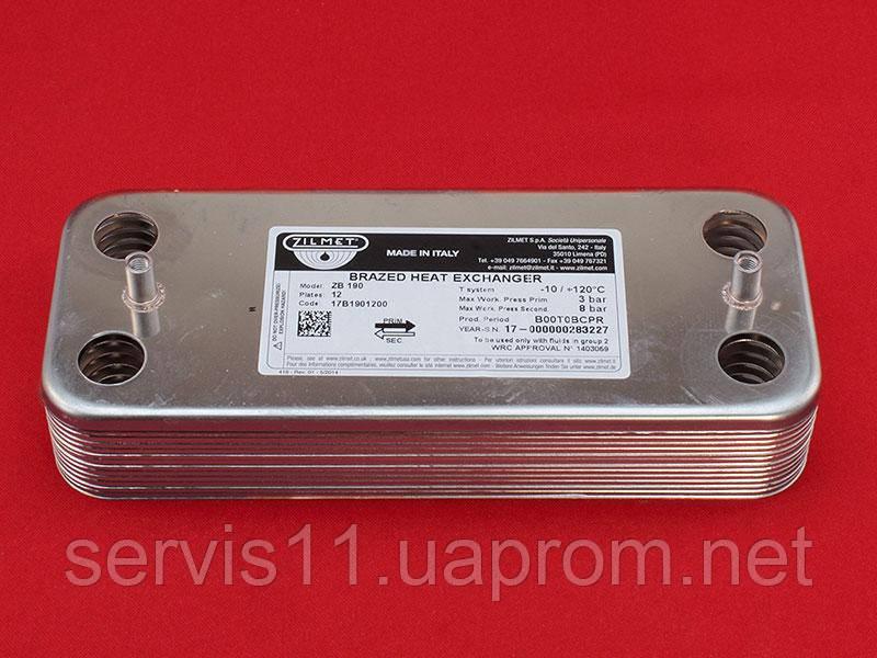 Теплообменник Buderus Logamax U002/U004/U102/U104 от Zilmet на 12 пластин