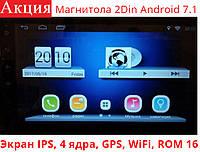 Магнитола 2Din на андроиде Pioneer Pi-707 GPS + WiFi + 4 Ядра +16 гб+ Android 7.1!