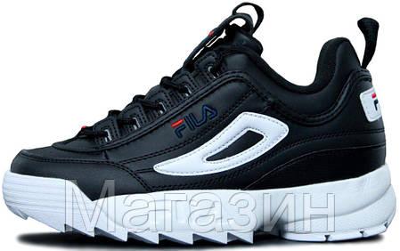 5fe37205ceaa Женские кроссовки Fila Disruptor 2 Black Фила Дисраптор 2 черные с белым