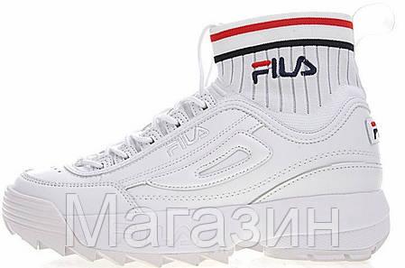 13e2d092417a Женские кроссовки Fila Disruptor 2 White Фила Дисраптор 2 с носком белые