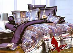 Комплект постельного белья PS-NZ2190