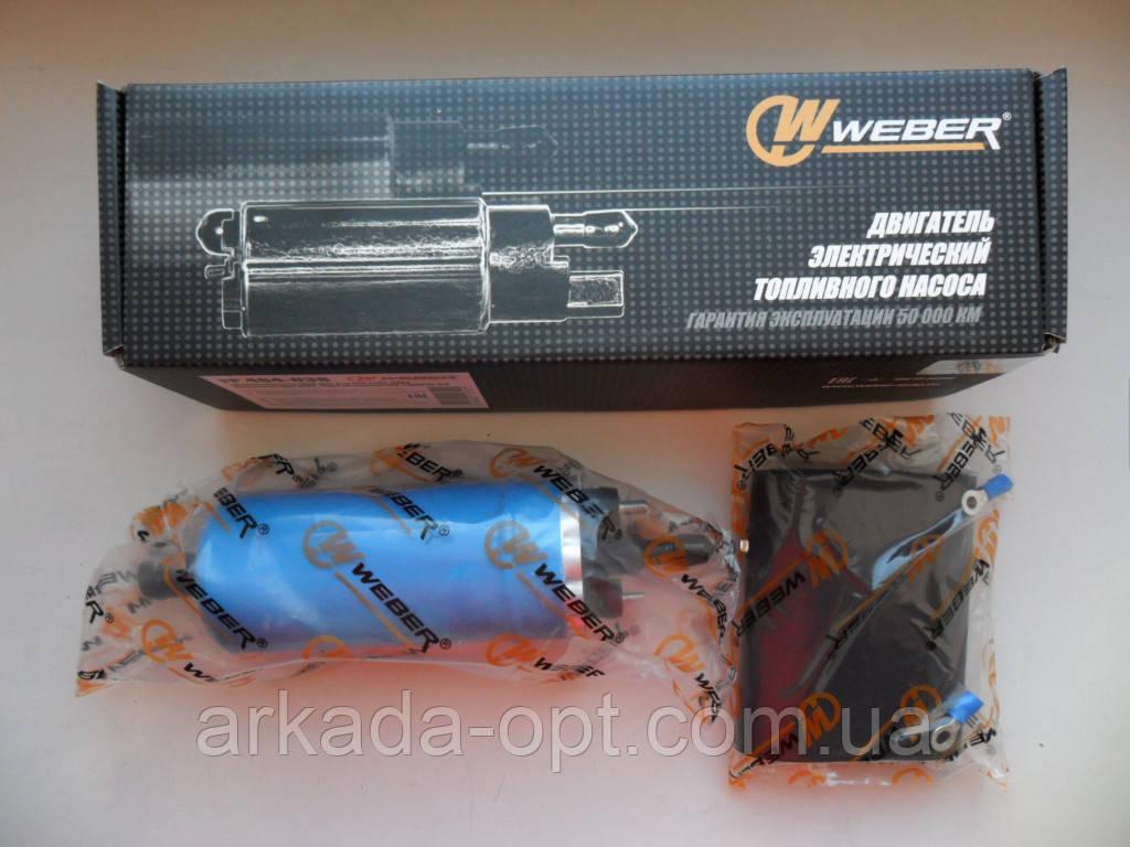 Электробензонасос ГАЗ2705  3302 (ЗМЗ 406) подвесной WEBER ВЕБЕР