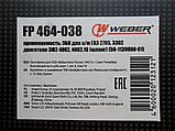 Электробензонасос ГАЗ2705  3302 (ЗМЗ 406) подвесной WEBER ВЕБЕР, фото 3