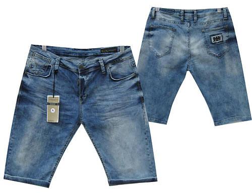 Шорты мужские джинсовые молодёжные большие размеры голубого цвета Турция