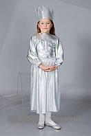 Распродажа! Детский карнавальный костюм для девочек Снежная королева р.34, рост 120-130 см