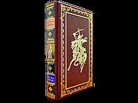 Книга кожаная Людовик XIV Государство - это я