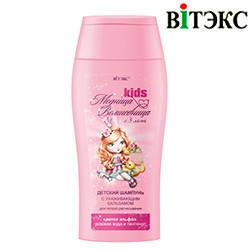 Витэкс - Модница Волшебница Kids 3+ Шампунь для волос легкое расчесывание с увлаж. бальзамом 300мл, фото 2