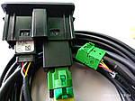 Разъем фишка AUX—USB для Carplay в комплекте с проводкой для магнитол MIB 5Q0035726E 5G0035222E 5Q0035724, фото 4