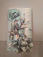 Поздравительная свадебная открытка хенд мейд
