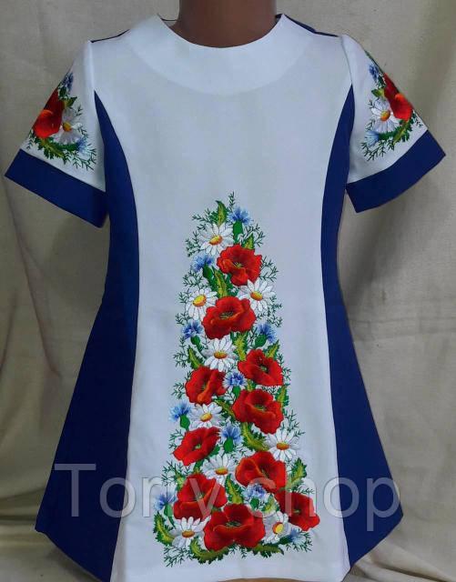 Вышитое платье для девочки с маками,  синего цвета, рост 146-152 см