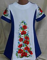 Вышитое платье для девочки с маками,  синего цвета, рост 146-152 см, фото 1