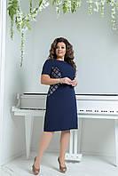 Женское платье трапеция, короткий рукав. Размер 48, 50, 52-54, 56-58, 60-62. Разные цвета, фото 1