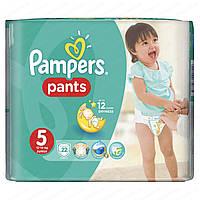 "Подгузники-трусики ""Pampers pants"" 5 (12-18 кг.) 22 шт."